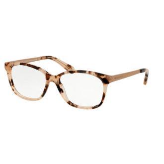 Αποκτήστε τώρα τα γυαλιά οράσεως MICHAEL KORS MK 4035 3205