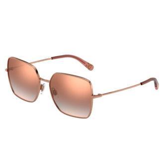 Αποκτήστε τώρα τα γυαλιά ηλίου DOLCE & GABBANA DG 2242 12986F από τη νέα συλλογή 2020. Επιλέξτε το δικό σας DG2242
