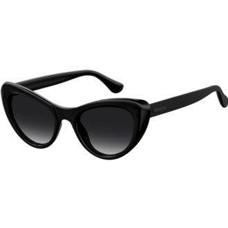 Αποκτήστε τώρα τα γυαλιά ηλίου HAVAIANAS CONCHAS QFU9O από τη νέα συλλογή 2020. Επιλέξτε το δικό σας CONCHAS QFU9O, δωρεάν αποστολή!