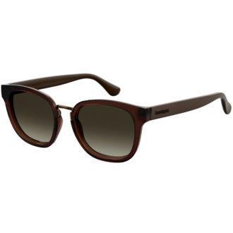 Αποκτήστε τώρα τα γυαλιά ηλίου HAVAIANAS GUAECA 09QHA από τη νέα συλλογή 2020. Επιλέξτε το δικό σας GUAECA 09QHA