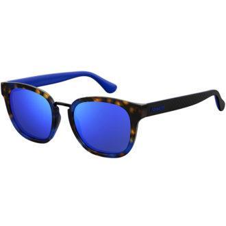 Αποκτήστε τώρα τα γυαλιά ηλίου HAVAIANAS GUAECA IPRZ0 από τη νέα συλλογή 2020. Επιλέξτε το δικό σας GUAECA IPRZ0
