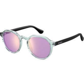 Αποκτήστε τώρα τα γυαλιά ηλίου HAVAIANAS UBATUBA 5CB13 από τη νέα συλλογή 2020. Επιλέξτε το δικό σας UBATUBA 5CB13