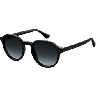 Αποκτήστε τώρα τα γυαλιά ηλίου HAVAIANAS UBATUBA 8079O από τη νέα συλλογή 2020. Επιλέξτε το δικό σας UBATUBA 8079O