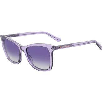 Αποκτήστε τώρα τα γυαλιά ηλίου MOSCHINO LOVE MOL020/S 789DG από τη νέα συλλογή 2020. Επιλέξτε το δικό σας MOSCHINO LOVE MOL020, δωρεάν αποστολή!