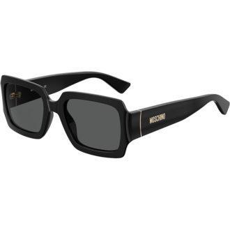 Αποκτήστε τώρα τα γυαλιά ηλίου MOSCHINO MOS 063/S 807IR από τη νέα συλλογή 2020. Επιλέξτε το δικό σας MOSCHINO MOS 063S 807IR, δωρεάν αποστολή!