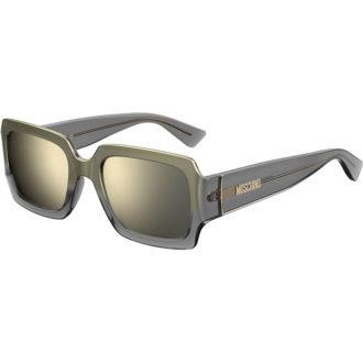 Αποκτήστε τώρα τα γυαλιά ηλίου MOSCHINO MOS 063/S KB7UE από τη νέα συλλογή 2020. Επιλέξτε το δικό σας MOSCHINO MOS 063S KB7UE, δωρεάν αποστολή!