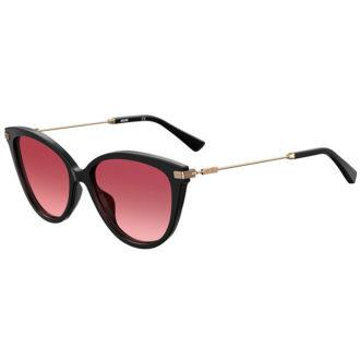 Αποκτήστε τώρα τα γυαλιά ηλίου MOSCHINO MOS 069/S OIT3X από τη νέα συλλογή 2020. Επιλέξτε το δικό σας MOSCHINO MOS 069/S OIT3X, δωρεάν αποστολή!