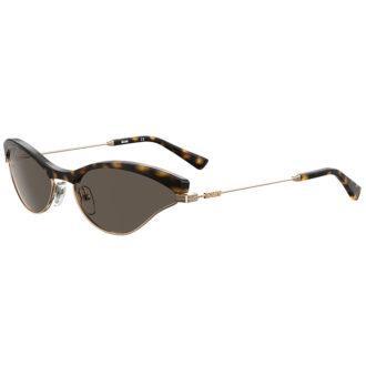 Αποκτήστε τώρα τα γυαλιά ηλίου MOSCHINO MOS 067/S 086IR από τη νέα συλλογή 2020. Επιλέξτε το δικό σας MOSCHINO MOS 067S 086IR, δωρεάν αποστολή!