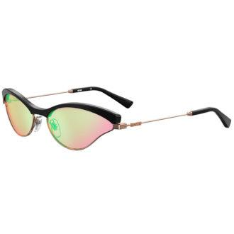 Αποκτήστε τώρα τα γυαλιά ηλίου MOSCHINO MOS 067/S 35JMT από τη νέα συλλογή 2020. Επιλέξτε το δικό σας MOSCHINO MOS 067S 35JMT, δωρεάν αποστολή!