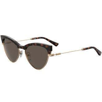 Αποκτήστε τώρα τα γυαλιά ηλίου MOSCHINO MOS 068/S 086IR από τη νέα συλλογή 2020. Επιλέξτε το δικό σας MOSCHINO MOS 068S 086IR, δωρεάν αποστολή!