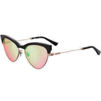 Αποκτήστε τώρα τα γυαλιά ηλίου MOSCHINO MOS 068/S 35JMT από τη νέα συλλογή 2020. Επιλέξτε το δικό σας MOSCHINO MOS 068S 35JMT, δωρεάν αποστολή!