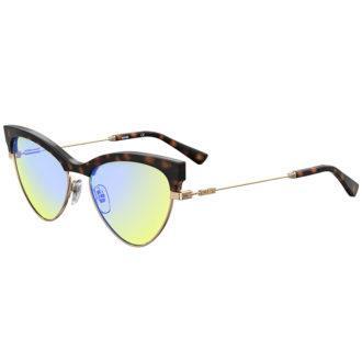 Αποκτήστε τώρα τα γυαλιά ηλίου MOSCHINO MOS 068/S 40GA9 από τη νέα συλλογή 2020. Επιλέξτε το δικό σας MOSCHINO MOS 068S 40GA9, δωρεάν αποστολή!
