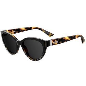 Αποκτήστε τώρα τα γυαλιά ηλίου MOSCHINO MOS 065/S PUUIR από τη νέα συλλογή 2020. Επιλέξτε το δικό σας MOSCHINO MOS 065S PUUIR, δωρεάν αποστολή!