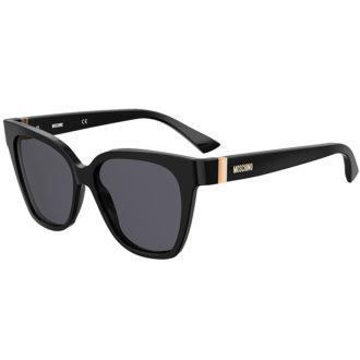 Αποκτήστε τώρα τα γυαλιά ηλίου MOSCHINO MOS 066/S 807IR από τη νέα συλλογή 2020. Επιλέξτε το δικό σας MOSCHINO MOS 066S 807IR, δωρεάν αποστολή!