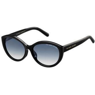 Αποκτήστε τώρα τα γυαλιά ηλίου MARC JACOBS MARC 461/F/S 8079O από τη νέα συλλογή 2020. Επιλέξτε το δικό σας MARC JACOBS MARC461, δωρεάν αποστολή!