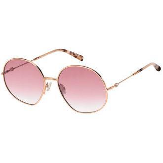 Αποκτήστε τώρα τα γυαλιά ηλίου MAX MARA MM GLEAM I DDB3X από τη νέα συλλογή 2020. Επιλέξτε το δικό σας MAX MARA MM GLEAM, δωρεάν αποστολή!