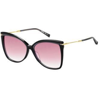 Αποκτήστε τώρα τα γυαλιά ηλίου MAX MARA MM CLASSY XI/G 08A3X από τη νέα συλλογή 2020. Επιλέξτε το δικό σας MAX MARA MM CLASSY, δωρεάν αποστολή!