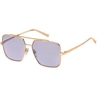 Αποκτήστε τώρα τα γυαλιά ηλίου MARC JACOBS MARC 486/S DDBVY από τη νέα συλλογή 2020. Επιλέξτε το δικό σας MARC JACOBS MARC486, δωρεάν αποστολή!