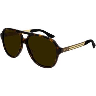 Αποκτήστε τώρα τα γυαλιά ηλίου GUCCI GG 0688S 002 από τη νέα συλλογή 2020. Επιλέξτε το δικό σας GUCCI GG 0688S 002, δωρεάν αποστολή!